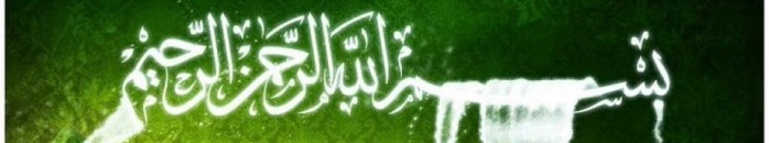 cropped-kata-kata-mutiara-islam-terbaru