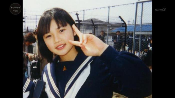 yui remaja
