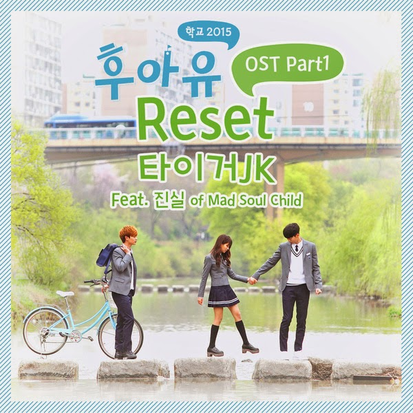 Who-Are-You-School-2015-OST-PART-1